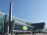 Busan Exhibition and Convention Center.jpg